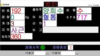 문경축산농협 08월 04일(수요일) 전자경매시장