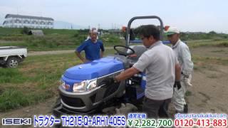 Repeat youtube video イセキ トラクター TH215Q