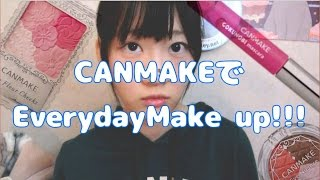 【CANMAKE】毎日ナチュラルメイク!【キャンメイク】 thumbnail