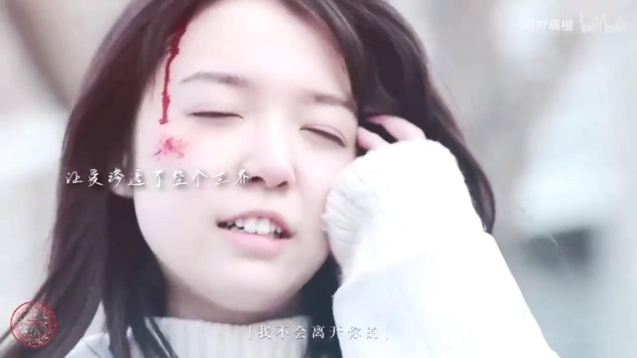 彼女 佐藤健