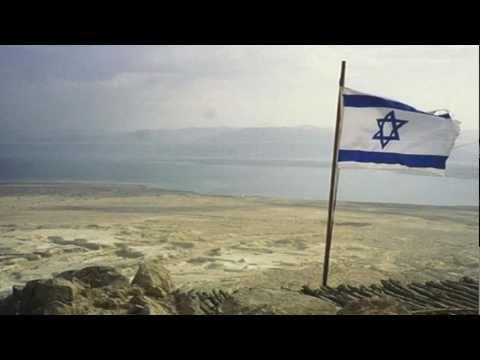 Admat Hamoledet   /  אדמת המולדת
