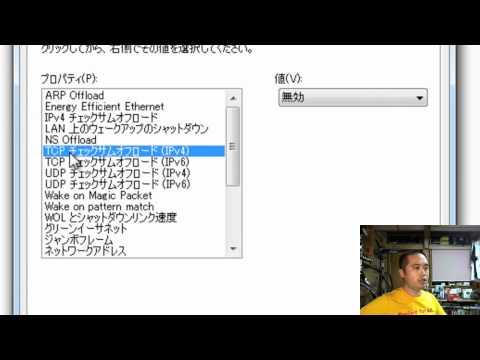 Windows7でダウンロードに失敗する場合の対処方法 簡単に処置できます