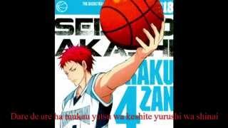 Kuroko No Basket Akashi Seijurou Character Song Final Emperor+[Lyrics]