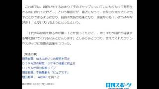 AKB小嶋陽菜と増田有華がお笑い芸人スパイクと爆笑コラボ漫才を披露! ...