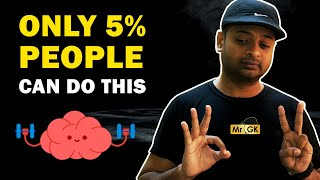 5 simple ways to increase your brain memory power 50% | Mr.GK