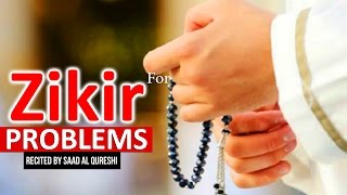 POWERFUL ZIKIR ᴴᴰ Solve all problem using this DHIKR Listen Daily
