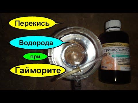 Перекись водорода при гайморите и насморке. Как лечить гайморит синусит? Как правильно промывать нос