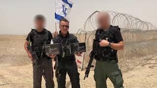 Gaza Border Defenders of Israel...Let's help them directly!
