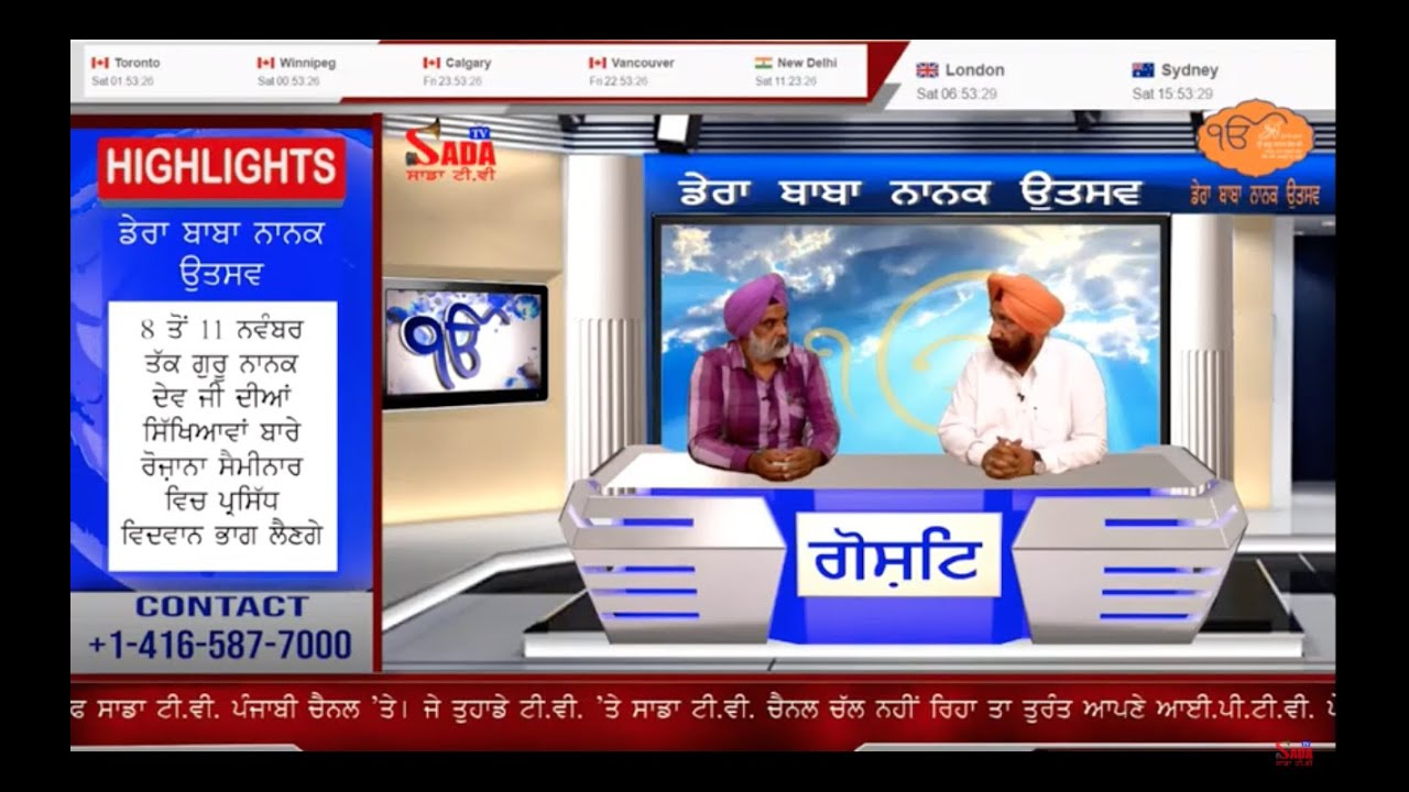 Sada TV live : Punjabi tv channel based on Toronto providing latest  information of Punjabi Community