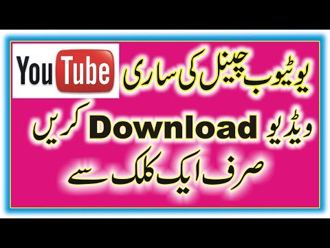 how-to-download-videos-using-4k-downloader