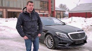 Mercedes-Benz W222 - Я ВЫИГРАЛ этот спор!