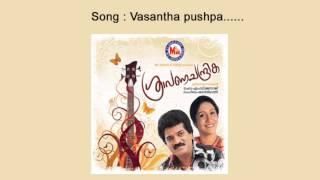Vasanthapushpa - Sravana chandrika