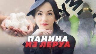 """ПИАРЩИЦА ПАНИНА И """"ВАТКА"""": ВОЗВРАЩЕНИЕ // Алексей Казаков"""