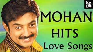 MOHAN HITS LOVE SONGS | MOHAN MELODY | MOHAN TAMIL SONGS | TAMIL CINEMA SONGS | TAMIL HITS
