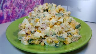 Салат на ПРАЗДНИЧНЫЙ СТОЛ быстрый салат съедается моментально.