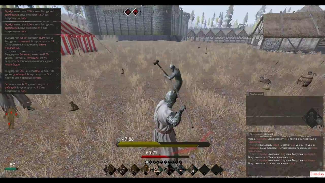 Видео life is feudal msvcr110 dll что это за ошибка как исправить windows 7