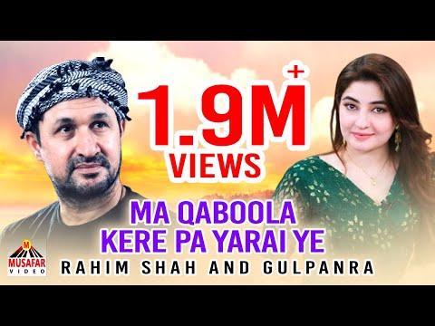 Pashto New Film Giraftar HD Song - Ma...