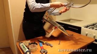 Установка раковины и смесителя своими руками(Учимся устанавливать раковину и смеситель своими руками. Компания