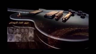 محمد ربابه/ دوبيت ام هبج مع الغزل العفيف