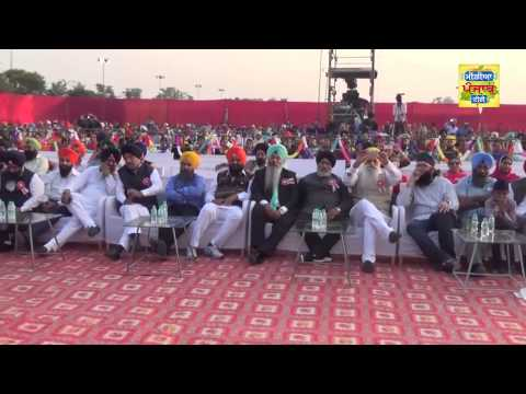 International Fateh Academy 7th Annual Function Jandiala Guru Amritsar (Media Punjab TV)