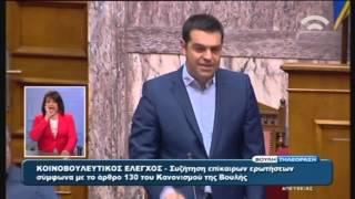 Ώρα του Πρωθυπουργού-Επίκαιρη Ερώτηση της Φ. Γεννηματά για τον Γ. Βαρουφάκη (31/7/15)