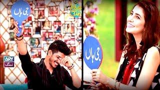"""Faysal Qureshi,Mohsin Abbas Haider & Areeba Habib playing """"Haan...Kabhi Nahi"""""""
