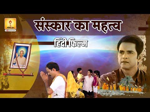 Yuva Kranti Rath_Short film | Shantikunj Haridwar