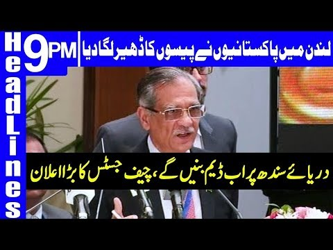 Huge Success of Chief Justice in London | Headlines & Bulletin 9 PM | 25 November 2018 | Dunya News