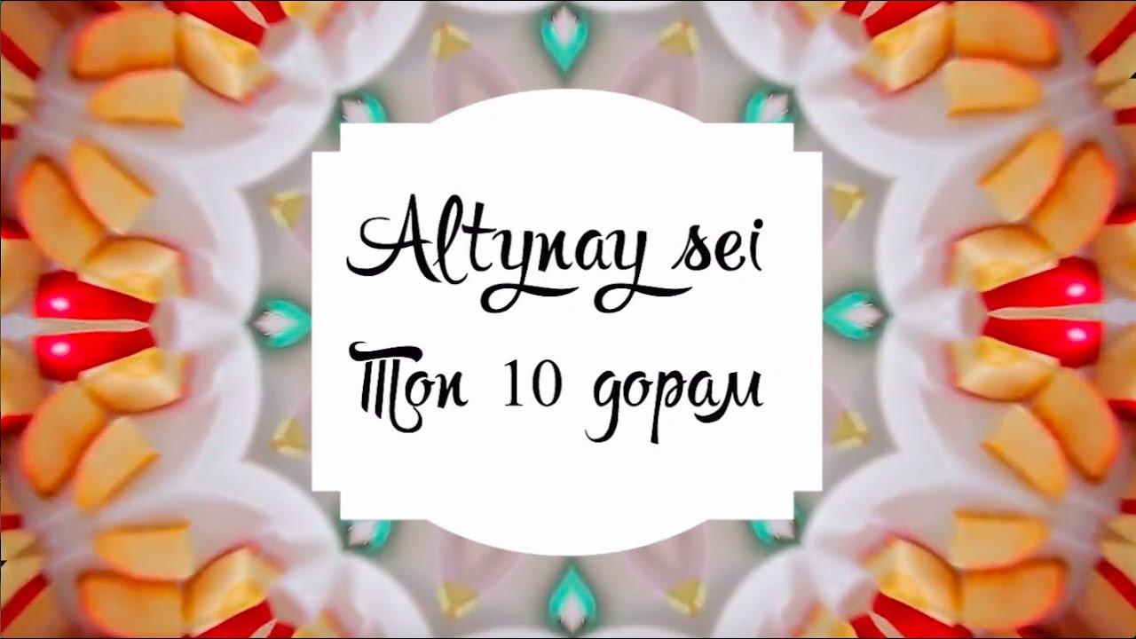 Топ 10 дорам, над которыми можно посмеяться - Altynay Sei