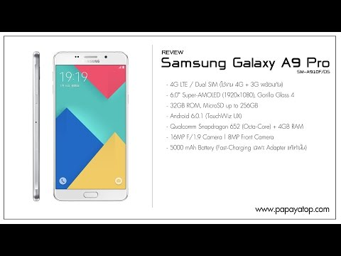 [ Review ] : Samsung Galaxy A9 Pro | papayatop.com