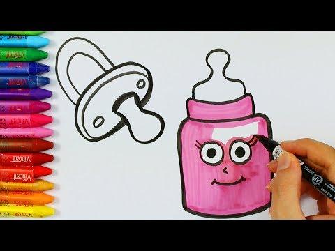 Как нарисовать соску для малыша
