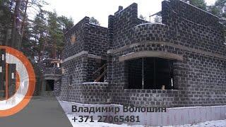 Керамзитобетонный блок самый популярный блок Kolle Beton в Латвии JURMALA RESIDENCE - #13