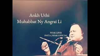 full of tears qawali Nusrat Fateh Ali Khan Aankh Uthi Mohabbat Ne Angrai Lee   YouTube