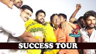 Chinababu Movie Team Theater Coverage | Chinababu Success Tour | Karthi | NTV Entertainment