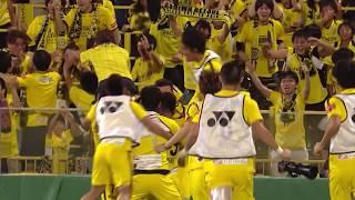 2017年6月25日(日)に行われた明治安田生命J1リーグ 第16節 柏vs札幌...