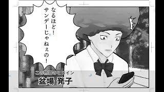 漫画を描けるマンガ・カ・ケールが色々カオス