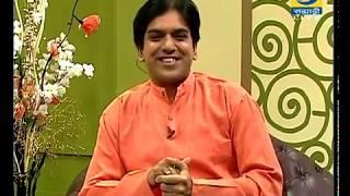 नमस्कार मंडळी (Live) दूरदर्शन सह्याद्री वाहिनीवर विशेष कार्यक्रम 18.01.2019