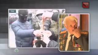 Избиение ветеранов на майдане. Украина