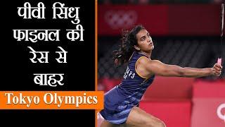 Tokyo Olympics 2020। कमलप्रीत ने जगाई मेडल की उम्मीद, हॉकी दिलाएगा भारत को सोना ! Hockey India