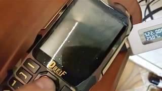 dbeif d2016 распаковка ,обман полное ГГГГГ