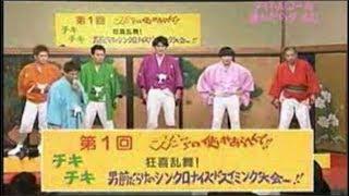 ЯПОНСКОЕ ШОУ СКОРОГОВОРОК | JAPANESE PATTER SHOW