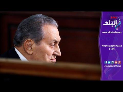 شاهد.. مبارك يكشف لأول مرة سبب تنحيه عن رئاسة مصر