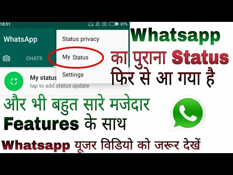Whatsapps Old Status New Status Both In One Not Available In Playstore Download From Descrip