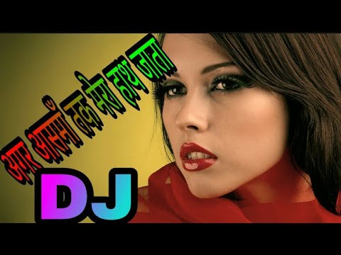 Hindi Old Dj Song -Agar Aasma Tak Mere Hath Jate Dj Song | Meharban | Hindi Song
