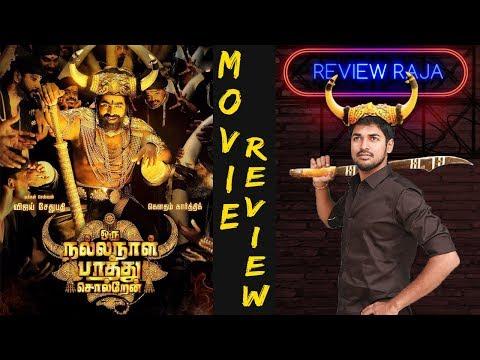 Oru Nalla Naal Paathu Solren Movie Review By Review Raja   Vijay Sethupathi, Gautham Karthik