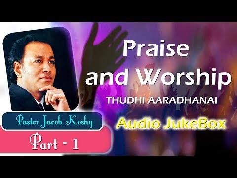 Praise and Worship Part 1 - Audio Jukebox  | Jacob Koshy