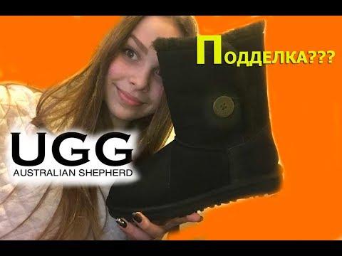 ОБЗОР,Купила уги UGG с  магазина Розетка. Проверка на оригинал