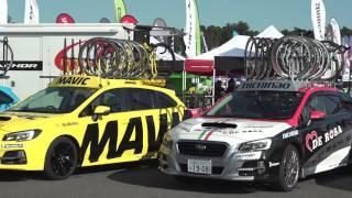 2016第11回セオサイクル・サイクルフェスティバル