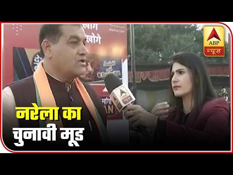 Kaun Banega Mukhyamantri From Delhi's Narela | ABP News