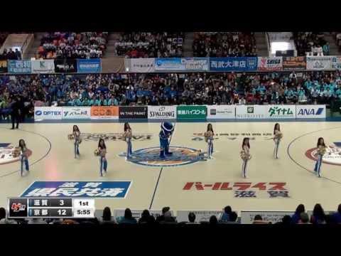 Ray Nixon 33 pts. Shiga vs Kyoto 2013-2-17